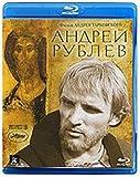 Andrei Rublev [Blu RAY]