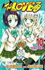 To LOVEる 第10巻