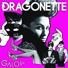 Galore (E Album)