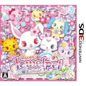 51zz5S1HiNL Cheap Price Jewel Pets: Magic Rhythm de Yeah! [Japan Import]
