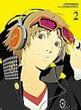 ペルソナ4 2 【完全生産限定版】 [DVD]