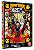 Deadman Wonderland The Complete Series Collection [DVD]