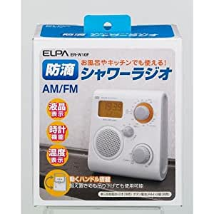 ELPA 防滴シャワーラジオ ER-W10F