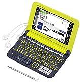 カシオ 電子辞書 エクスワード 高校生モデル XD-K4800YW イエロー