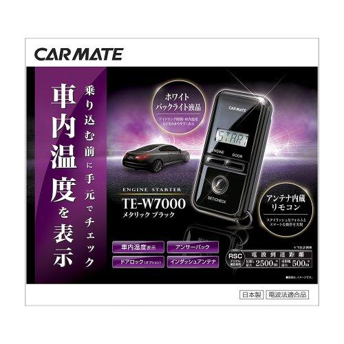カーメイト(CARMATE) 車内温度表示ができる リモコンエンジンスターター アンサーバックモデル  ブラック TE-W7000