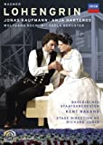 ワーグナー:歌劇《ローエングリン》 [DVD]