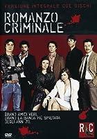Romanzo Criminale (Versione Integrale) (2 Dvd)