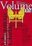 Volume 8: Ubiquitous China
