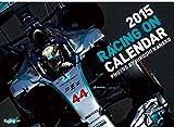 【 レーシングオン 】 R'on F1カレンダー 2015年 (壁掛け用)