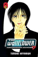Wallflower 28, The (Wallflower: Yamatonadeshiko Shichenge)