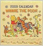 くまのプーさん 2009年カレンダー