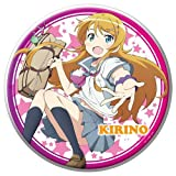 My Little Sister Can not Be This Cute. (Anime) oversized cans badge-style plate Kirino ver.
