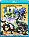 水爆と深海の怪物 [Blu-ray]