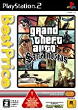 echange, troc Grand Theft Auto: San Andreas (Best Price!)[Import Japonais]