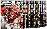 進撃の巨人 コミック 1-16巻セット (講談社コミックス)