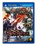 SOUL SACRIFICE ()