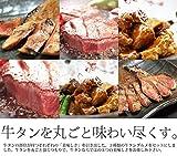 牛たん三昧福袋(厚切り牛たんステーキ/霜降り牛たんトロ塩麹漬け/牛タンの角煮)(お中元ギフト、贈り物に) ランキングお取り寄せ