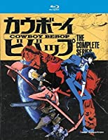 Cowboy Bebop: Complete Series [Blu-ray] from Funimation Prod