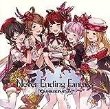 Never Ending Fantasy ~GRANBLUE FANTASY~ ランキングお取り寄せ