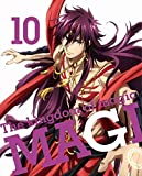 マギ The kingdom of magic 10(完全生産限定版)[DVD]