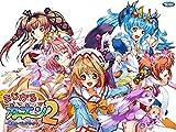 まじかるカナン2 ~緋色のベルガモット~ 初回限定版【Amazon.co.jpオリジナル特典(内容企画中)付き】