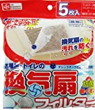 レック お風呂・トイレの換気扇フィルター(5枚入り) S-310