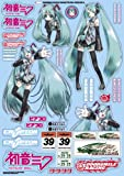 GSRキャラクターカスタマイズシリーズ 初音ミク 1/10scale用シールセット01
