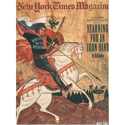 The New York Times Magazine, January 28, 1990 [articles on Russian nationalists; Alan Ayckbourn; Wasserstein Perella; Kinuko Y. Craft cover art], Various authors.