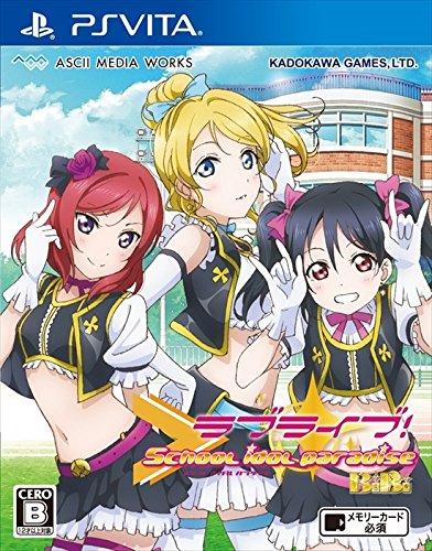 ラブライブ!  School idol paradise Vol.2 BiBi 初回限定版