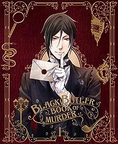 黒執事 Book of Murder 上巻 【完全生産限定版】 [DVD]