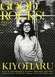 GOOD ROCKS!(グッド・ロックス) Vol.72