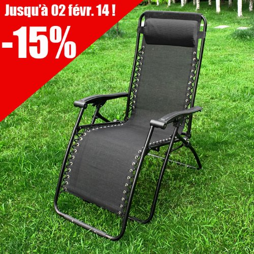 chaise longue bain de soleil chaise de plage camping transat relax inclinable pliant ogs08. Black Bedroom Furniture Sets. Home Design Ideas