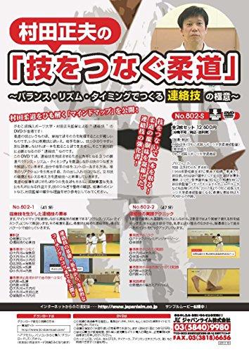 びわこ成蹊スポーツ大学 - Biwako Seikei Sport CollegeForgot Password