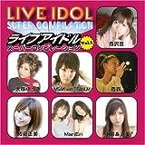 Live IDOL super compilation Vol.1