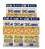 【セット品】DHC ダイエットパワー 20日 60粒 5袋セット