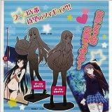 (新商品) アクセル・ワールド フィギュア (黒雪姫) (倉崎楓子)全2種セット