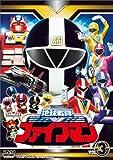 地球戦隊ファイブマン VOL.3[DVD]