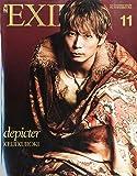 月刊 EXILE (エグザイル) 2014年 11月号 [雑誌]