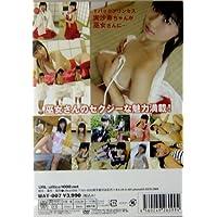 巫女 [DVD]