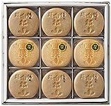 白松がモナカ 中型詰合18個入 【小豆 胡麻 大福豆(白あん) 栗】