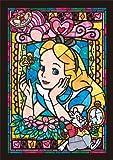 266ピース ジグソーパズル ステンドアート ディズニー アリス ステンドグラス ぎゅっとシリーズ(18.2x25.7cm)