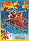 Cover art for  Arabian Adventure