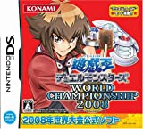 Yu-Gi-Oh! World Championship 2008 [Japan Import]