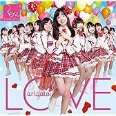 LOVE-arigatou- (通常盤Type-A)