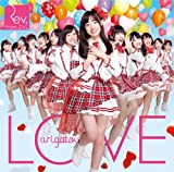 Rev. from DVL「LOVE-arigatou-」