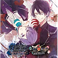 DIABOLIK LOVERS VERSUS SONG Requiem(2)Bloody Night Vol.Ⅳ レイジVSカナト CV.小西克幸 / CV.梶 裕貴出演声優情報