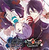 DIABOLIK LOVERS VERSUS SONG Requiem(2)Bloody Night Vol.IV レイジVSカナト CV.小西克幸 / CV.梶 裕貴