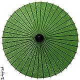 和紙日傘(舞台・実用品)満天桜 着物やゆかたにも使えるオシャレな日傘 UVカット加工 傘袋&化粧紙箱付