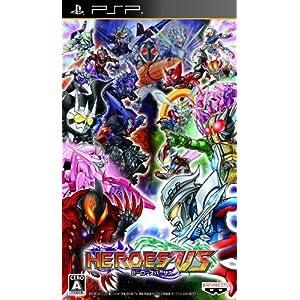 PSP HEROES' VS 【ヒーローズバーサス】