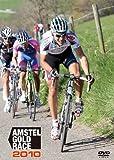 アムステルゴールドレース 2010 [DVD]